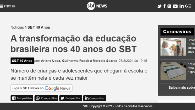 Lagom Data levantou o que mudou na educação brasileira nos últimos 40 anos
